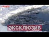 Место падения одного из осколков метеорита в 70 км от Челябинска (озеро Чебаркуль)